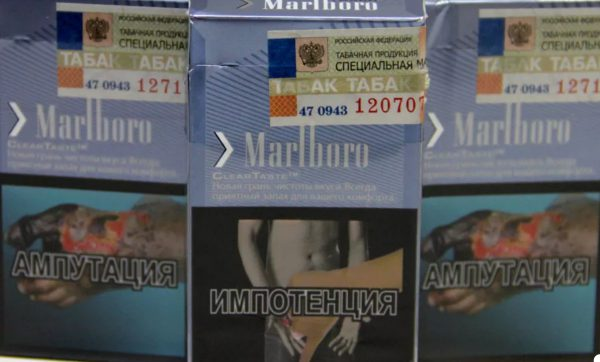 pictures on cigarette packs in Russia