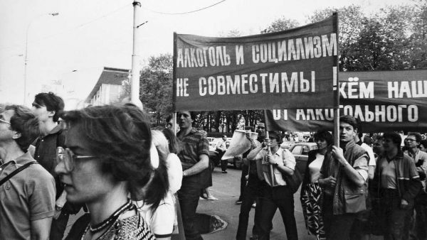 the anti-alcohol campaign in the USSR
