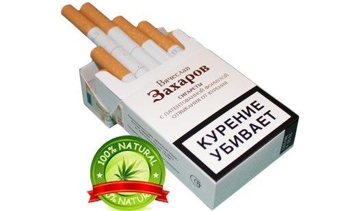 Сигареты Захарова купить