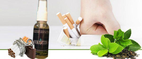 Спрей Anti Nikotin Nano