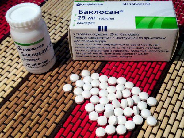 таблетки баклофен