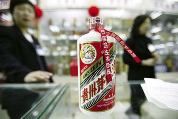 What alcohol to drink in China