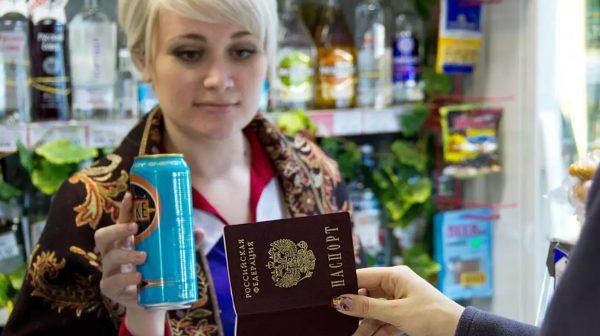 продажа алкоголя несовершеннолетним 2018