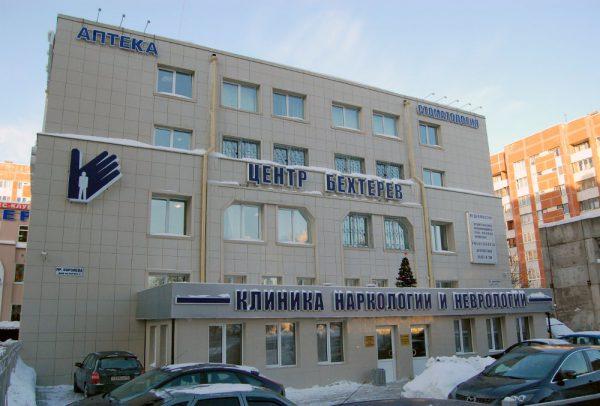 Центр Бехтерев