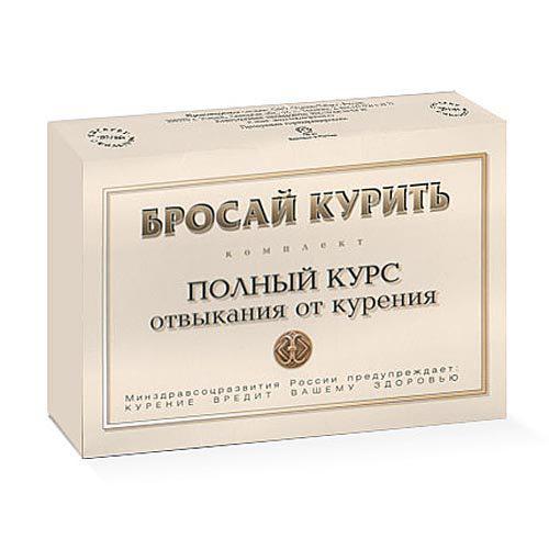 Сигареты от курения Захарова