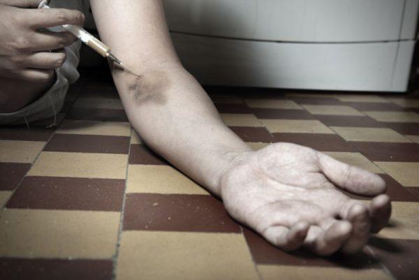 Исход героиновой наркомании