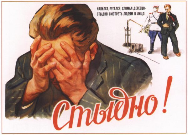 the fight against drunkenness and alcoholism in the Soviet Union