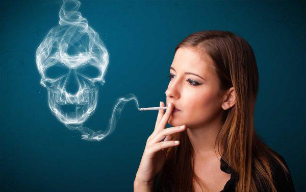 Дамские сигареты