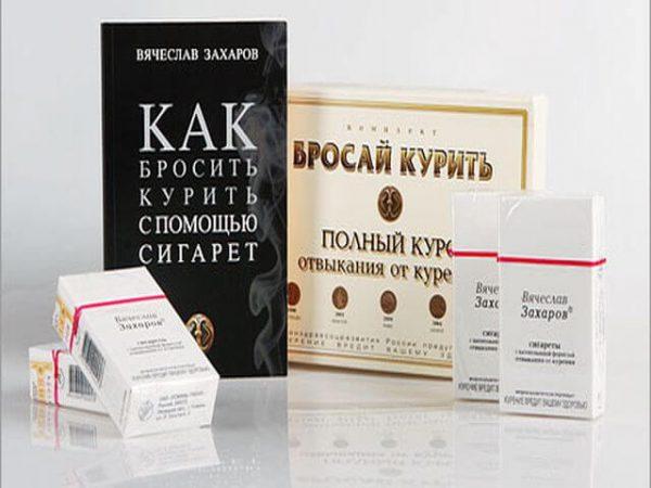 заказать сигареты Захарова